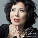 Jacket of HIromi Kanda - Days of Yesterday